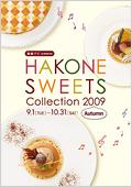 hakone-sweets.jpg